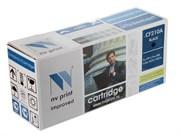Картридж HP CF210A (131A)/CANON 731 для LJ Pro 200 M251/MFP M276/CANON 7100Cn/7110Cw черный NV-Print